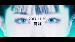 Download LeChat / 覚悟より切実な現実の前で-teaser- Video