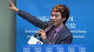 Download [2015 Shanghai Forum] Gao Xiang Video