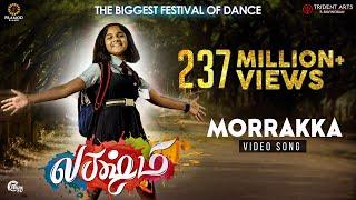 Download Lakshmi | Morrakka | Theatrical Video song| Tamil | Prabhu Deva, Aishwarya , Ditya | Vijay | Sam CS Video