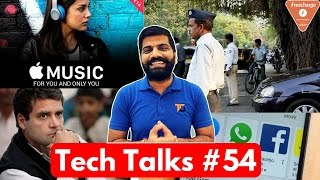 Download Tech Talks #54 - Rahul Gandhi Hacked, Clip Layer, Water Wave LASER, Fake Play Store Ratings Video