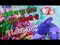 Download सच्चा प्यार करने वालो की शायरी💝प्यार बढ़ाने वाली शायरी💞 Romantic Love Shayari Heart Touching Shayr Video