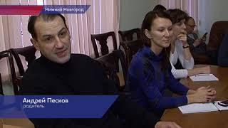 Download Результаты проекта ″Здоровое будущее″ оценивают в Нижнем Новгороде Video