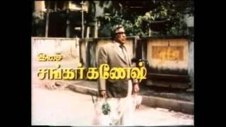 Download Aanantha Kaneer Full Movie Part 1 Video