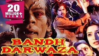 Download Bandh Darwaza (1990) Full Hindi Movie | Manjeet Kullar, Kunika, Aruna Irani, Hashmat Khan Video