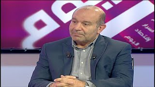 Download Beirut Al Yawm - 07/12/2019 - مصطفى علوش Video