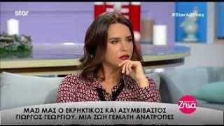 Download Γεωργίου για το πρόβλημα υγείας του Video