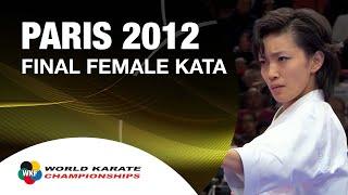 Download Final Female Kata. Rika Usami of Japan. 宇佐美 里香。空手 Video