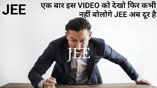 Download Why Bihari Crack IIT the Most?|How to Crack IIT?| IIT Success Story |MOTIVATIONAL Video Video