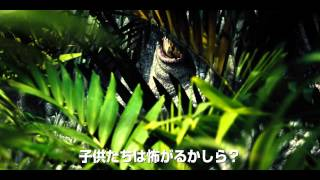 Download 『ジュラシック・ワールド』60秒予告 8.5公開 Video
