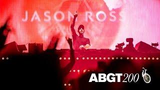 Download Jason Ross Live at Ziggo Dome, Amsterdam (Full 4K HD Set) #ABGT200 Video