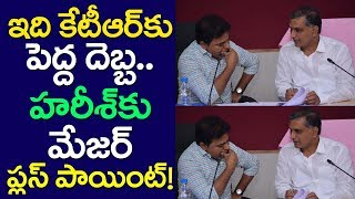 Congress Strategies On Harish Rao | Cm KCR | TRS | KTR