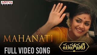 Download Mahanati Title Full Video Song | Mahanati Video Songs | Keerthy Suresh | Dulquer Salmaan Video