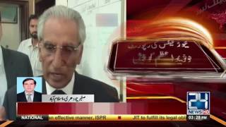 Download News Leaks report submitted to Prime Minister Video