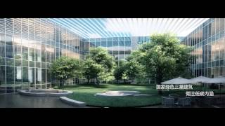 Download National Exhibition and Convention Center (Shanghai) NECC Video