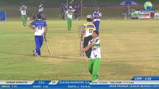 Download Kabab Karachi VS Eleven Warriors Z-Axis   Arab Premier League 2017, UAE Video