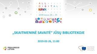 """Download Internetinis seminaras """"Skaitmeninė savaitė"""" Video"""