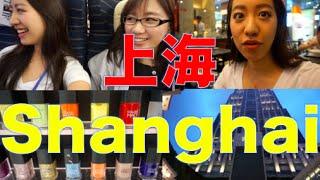 Download #23 上海出張!In Shanghai! 【Akiの落書きチャイニーズ】 Video