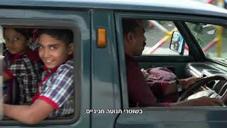 Download יהודי עולמי פרק 20 המסע לקוצ'ין Video
