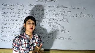 Download Railway Group D में आने वाले questions. Video