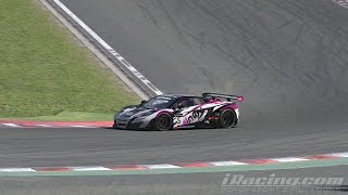Download iRacing || McLaren MP4-12C GT3 @ Spa-Francorchamps (Endurace) || 2.18.248 Hotlap Video
