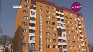 Download Алматыда жыл соңына дейін 2 млн шаршы метр тұрғын үй пайдалануға беріледі (19.10.18) Video