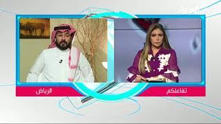 Download تفاعلكم : طارق الحربي يسأل السدحان: هل تتهمني بالخيانة؟ Video