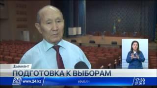 Download Избирательный участок Шымкента готов к выборам в Сенат Video