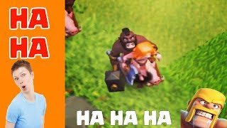 Download Clash of Clans Funny Moments Trolls Compilation Video