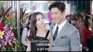 Download [Thaisub&Engsub] Trailer Stairway to stardom พุฒิชัย เกษตรสิน [Cut] Video