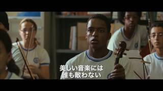 Download 『ストリート・オーケストラ』予告編 Video