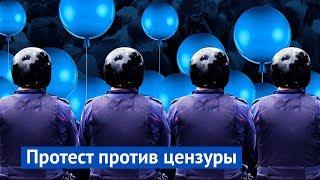 Download Митинг против изоляции рунета Video