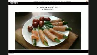 Download וובינר פסח ערוך Video