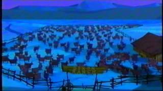 Download Inicio VHS El Rey León 2, El Reino de Simba (2004) Video