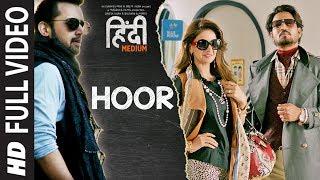 Download Hoor Song (Full Video) | Hindi Medium | Irrfan Khan & Saba Qamar | Atif Aslam | Sachin- Jigar Video