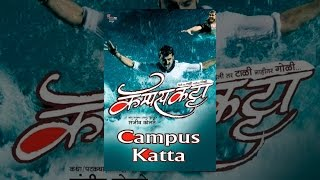 Download Campus Katta Video