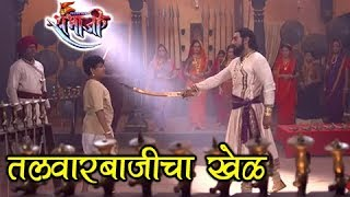 Download Swarajya Rakshak Sambhaji | Game Of Swords | Zee Marathi Serial Video