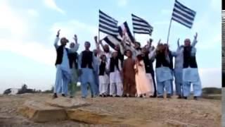 Download pashto Tarana Jamiat ulama Islam Video
