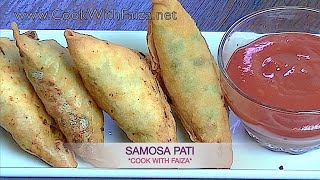 Download SAMOSA PATTI - سموسہ پٹی - समोसा पट्टी *COOK WITH FAIZA* Video
