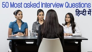Download 50 Most Common Frequently Asked Interview Questions (Cabin Crew) Part 1 Video