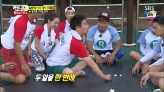 Download SBS [런닝맨] - 으리으리한 공깃돌 100알 잡기 의리게임 Video