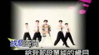 Download 林志穎 今年夏天 MV Video