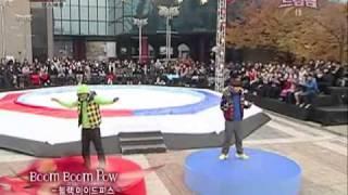 Download Dream Team VS 2PM Dance Battle Video