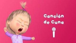 Download Masha y el Oso - Cancion de Cuna ⏰ (Karaoke 🎤 Canción para Niños) Video
