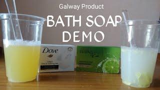 Download Galway Bath Soap demo ll Demo Zone Video