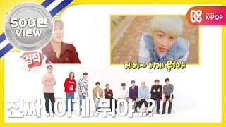 Download (Weekly Idol EP.270) Very embarrasing GOT7 Video