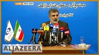 Download Iran to surpass uranium stockpile limits within days: AEOI Video