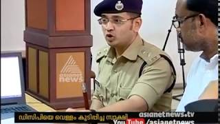 Download 7 Years old boy gives statement against Yathish Chandra IPS on attack against Puthuvype protesters Video