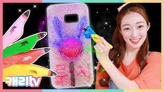 Download [캐리와장난감친구들] 컬러 체인지 3D 매직 펜으로 나만의 핸드폰 케이스 만들기 놀이 Video