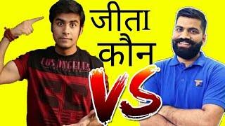 Download Technical Guruji vs Technical Sagar   😾🙀   Who WIN   MUST WATCH Video