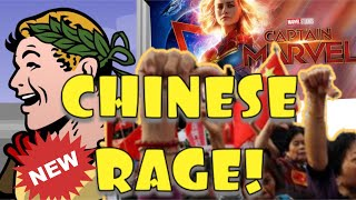 Download OMG NO!! CHINESE MOVIEGOERS DISGUSTED BY CAPTAIN MARVEL!! Video